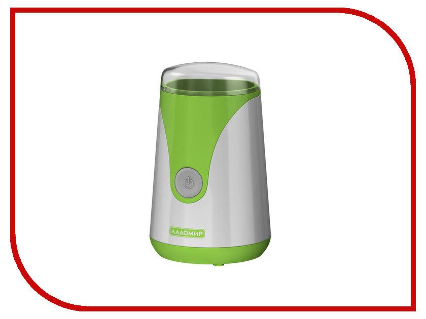 Кофемолка Ладомир 6 White-Green кофемолка микма ип 33 white moray
