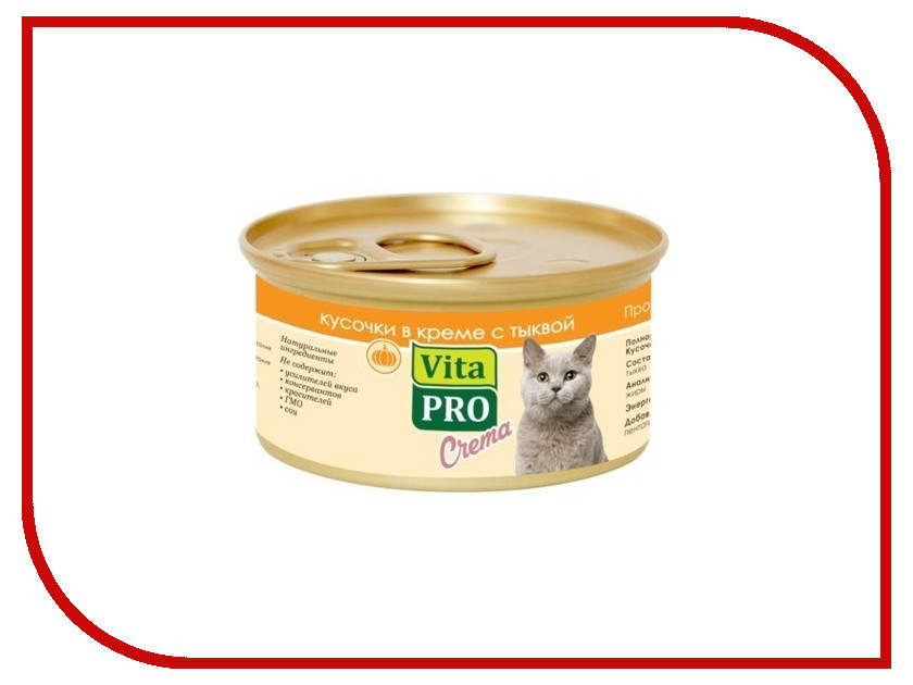 Корм VITA PRO Crema Мясные кусочки в креме с тыквой 85g для кошек 66444