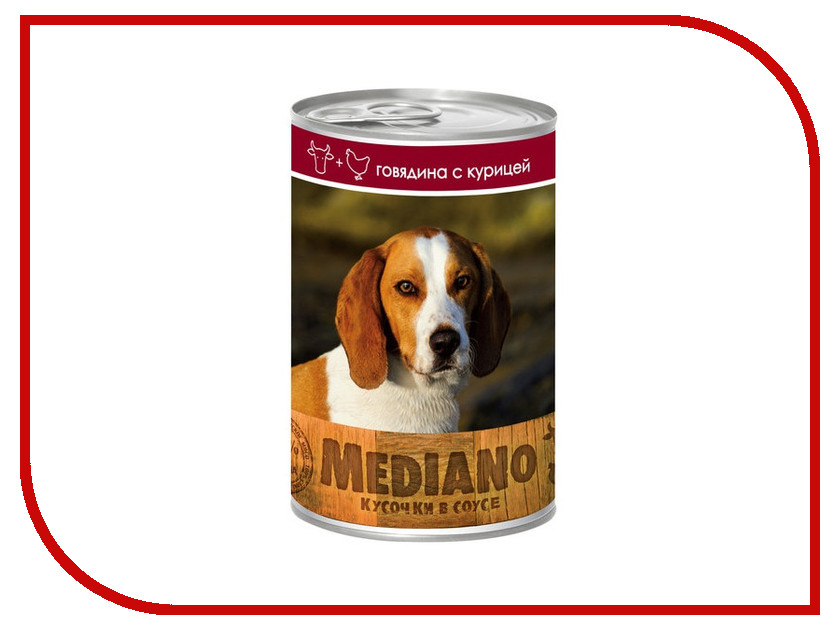 Корм VITA PRO Mediano Говядина/Курица 405g для собак 66452