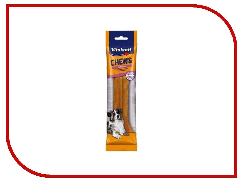 Лакомство Vitakraft Жевательные кости 14cm для собак 66415