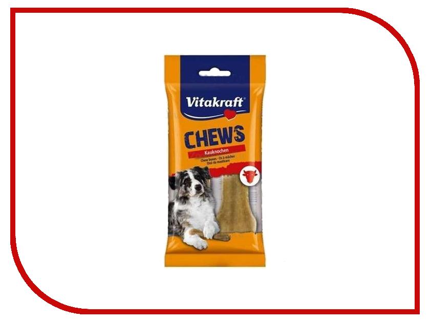 Лакомство Vitakraft Жевательные кости 10cm для собак 66418