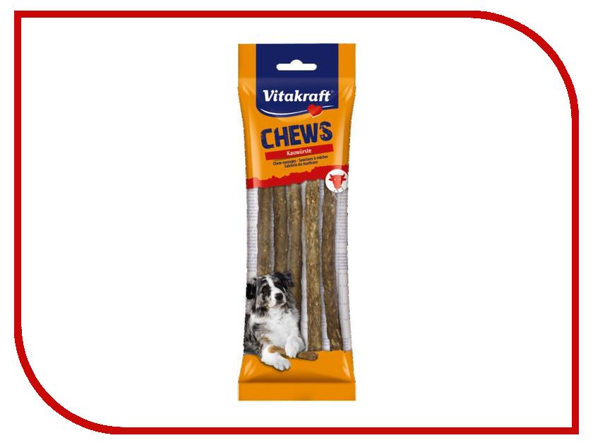 Лакомство Vitakraft Жевательные кости 20cm для собак 66425