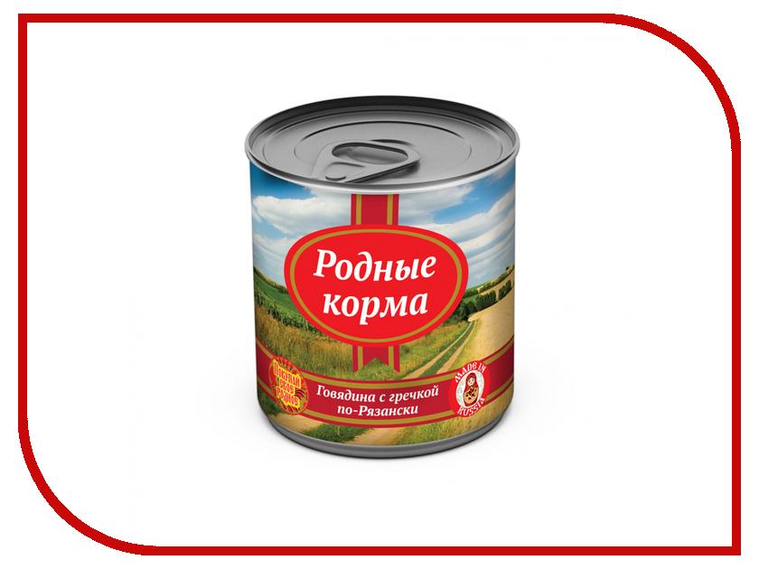 Корм Родные Корма Говядина по Рязански 525g для собак 62162 пледы crockid пледы
