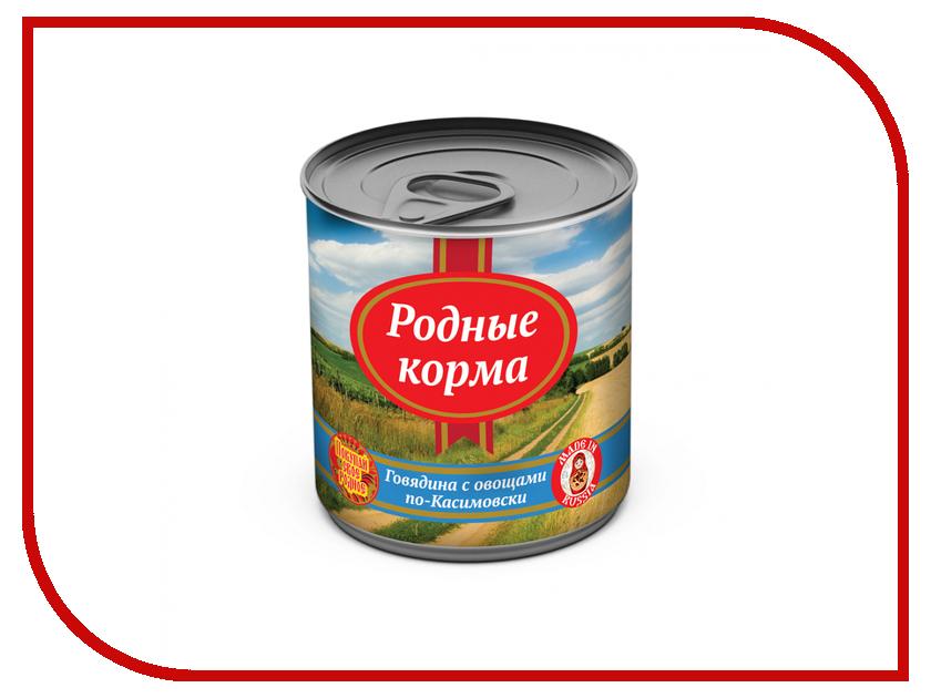 Корм Родные Корма Говядина по Касимовски 525g для собак 62161