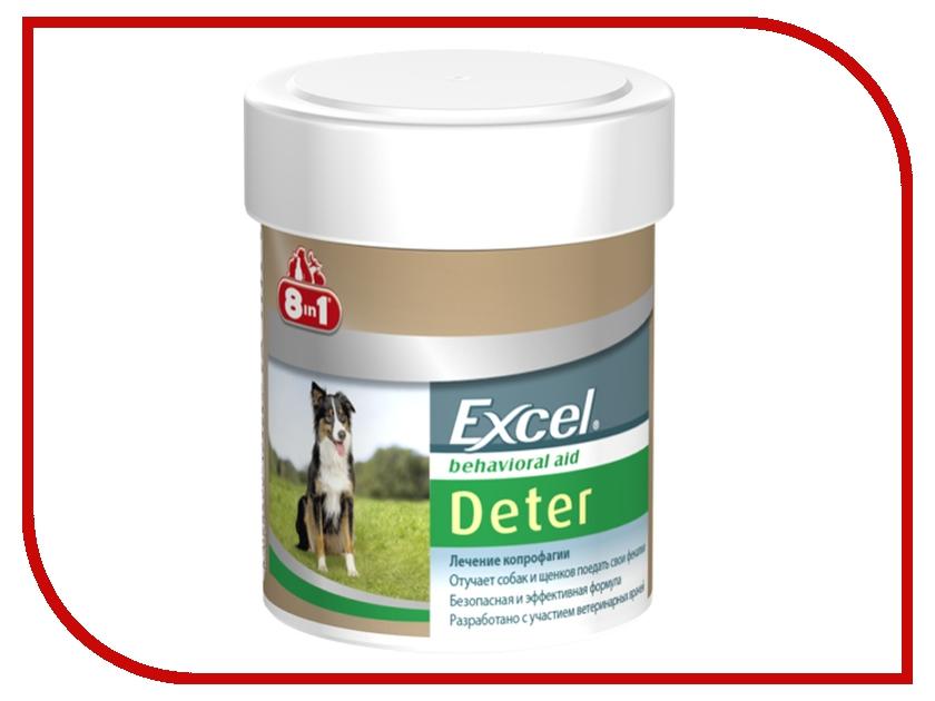 Витамины 8 in 1 Excel Deter 124245 витамины