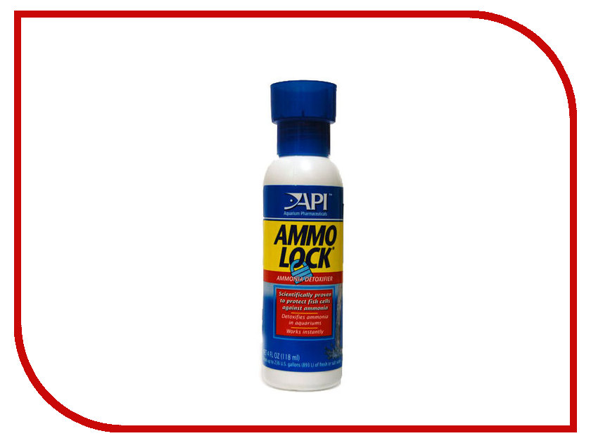 API Ammo-Lock 118ml A45C