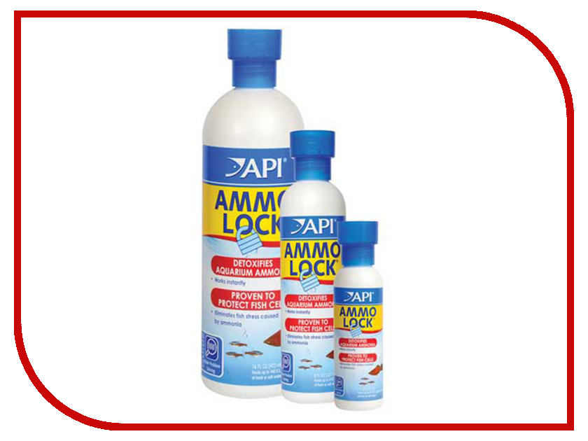 API Ammo-Lock 237ml A45D