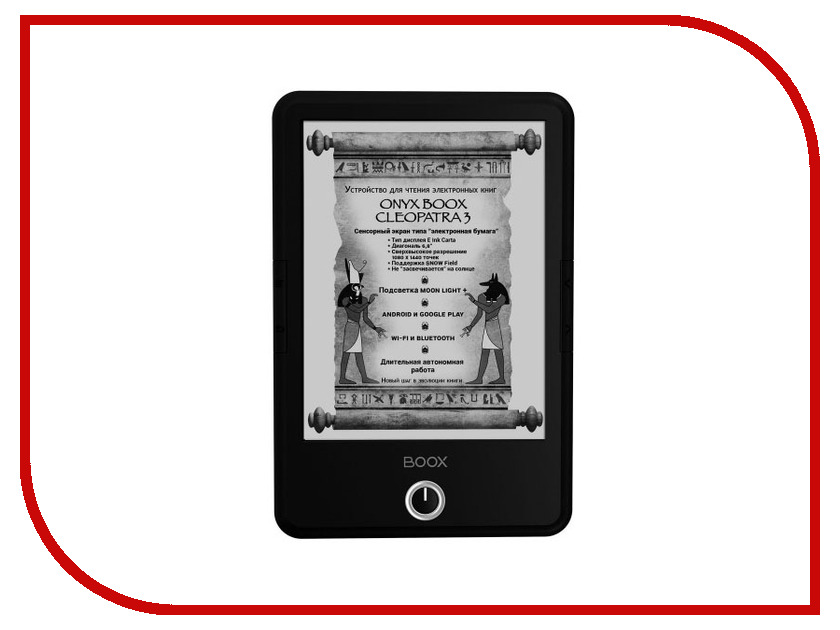 Электронная книга Onyx Boox Cleopatra 3 Black электронная книга onyx boox c67ml darwin black