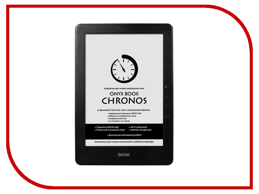 Электронная книга Onyx Chronos Black