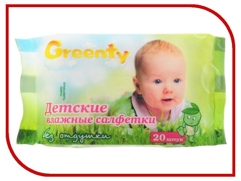 Салфетки Greenty GRET-20 20шт