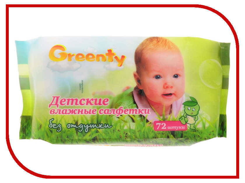 Салфетки Greenty GRET-72 72шт greenty одноразовые пеленки 60x60 greenty 31 шт