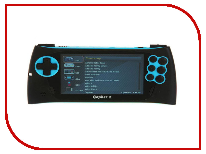 Игровая приставка SEGA Genesis Gopher 2 LCD 4.3 Blue + 500 игр игровая приставка sega magistr drive 2 lit 65 игр