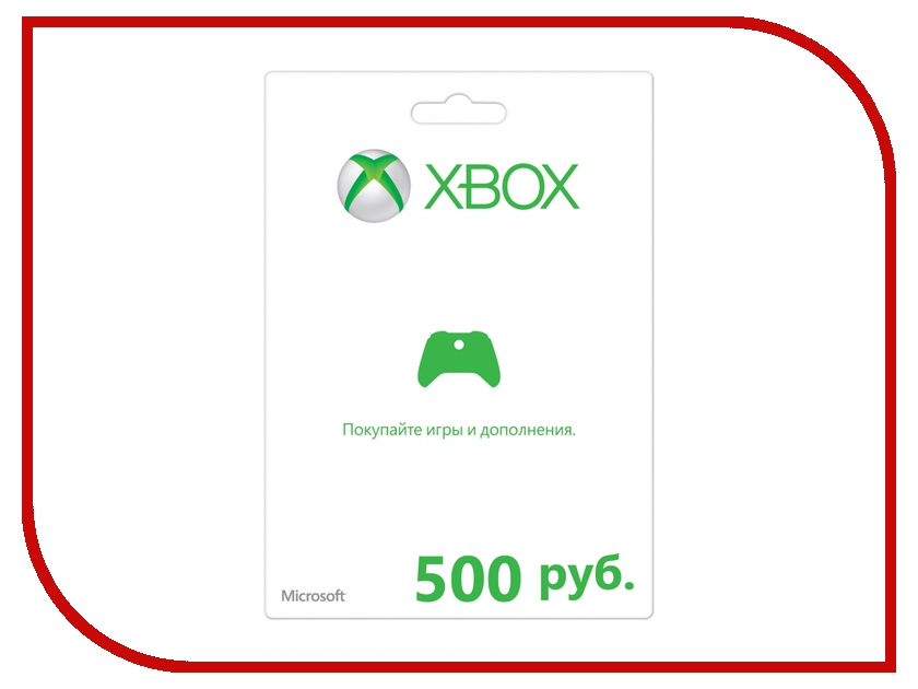 Карта оплаты Microsoft для Xbox Live 500 руб K4W-03073