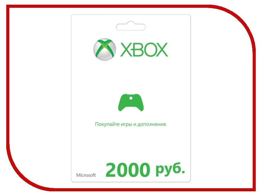 Карта оплаты Microsoft для Xbox Live 2000 руб K4W-03075