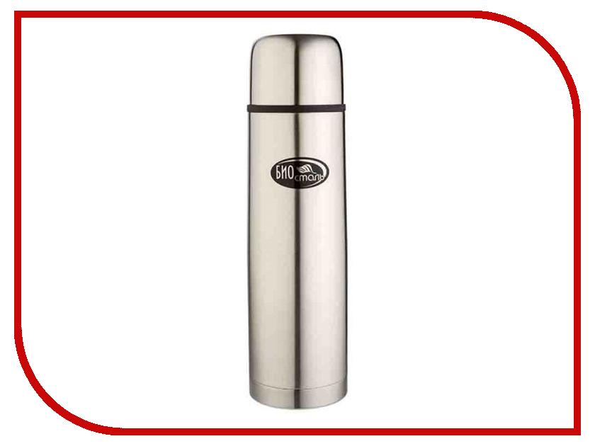 Термос Biostal 750ml NB-750Z e27 5w 450lm 6000k 48 x smd 3014 led white light lamp bulb white silver ac 85 265v