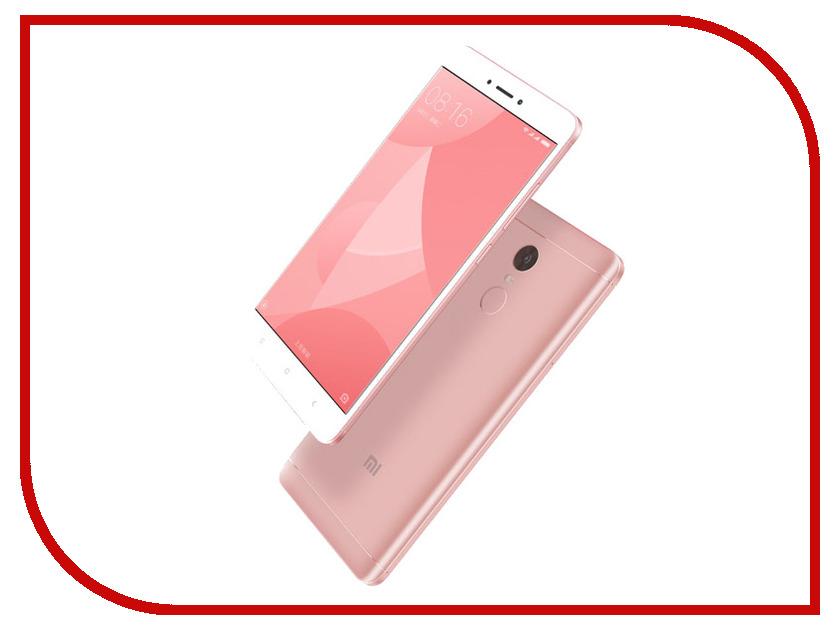 Сотовый телефон Xiaomi Redmi 4X 16GB Pink сотовый телефон elari nanophone c pink