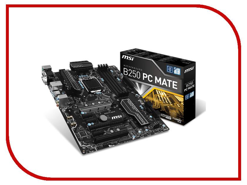 Материнская плата MSI B250 PC MATE материнская плата пк msi z370 pc pro z370 pc pro