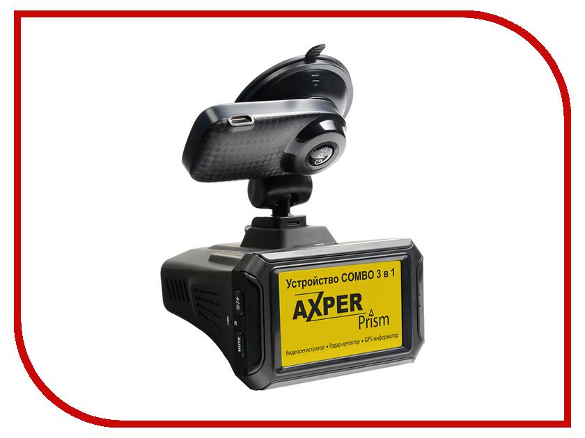 Видеорегистратор Axper Combo Prism techone su 31 epp combo to su31 combo