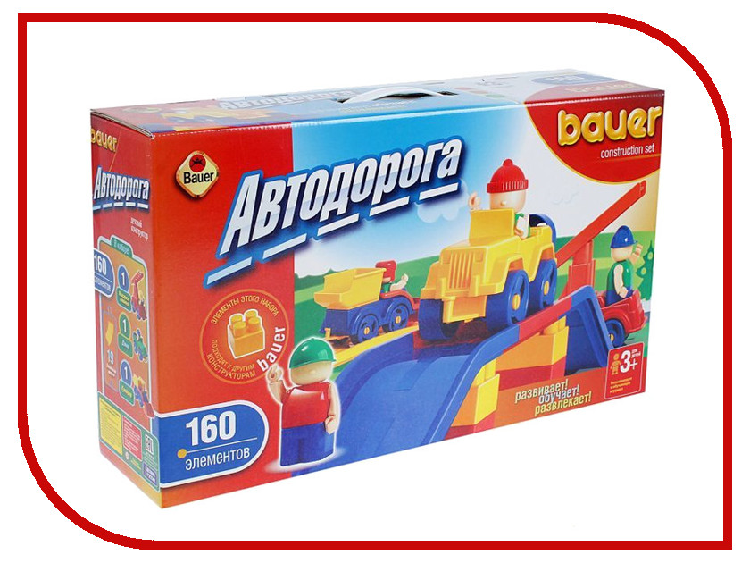 Конструктор Bauer Автодорога 249 игрушка конструктор bauer avia 319 188083