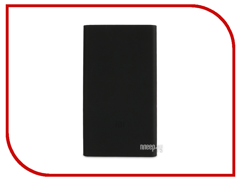 Аксессуар Чехол Xiaomi Silicone Case for Power Bank 2 10000 mAh Black