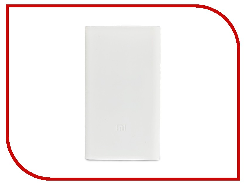 Аксессуар Чехол Xiaomi Silicone Case for Power Bank 2 10000 mAh White