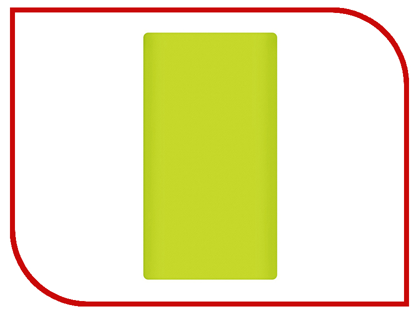 Аксессуар Чехол Xiaomi Silicone Case for Power Bank 2 10000 mAh Green