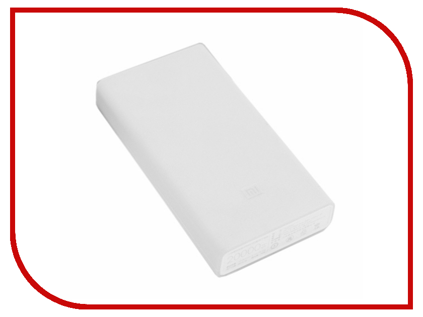 Аксессуар Чехол Xiaomi Silicone Case for Power Bank 2 20000mAh White op 2 diy usb 2 x 18650 battery external power bank case w led indicator yellow grey 5v