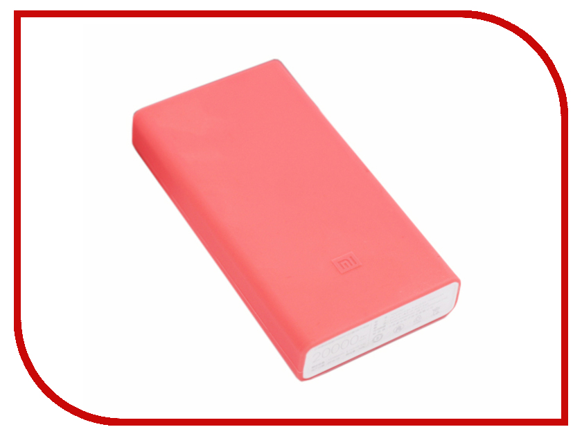Аксессуар Чехол Xiaomi Silicone Case for Power Bank 2 20000 mAh Pink