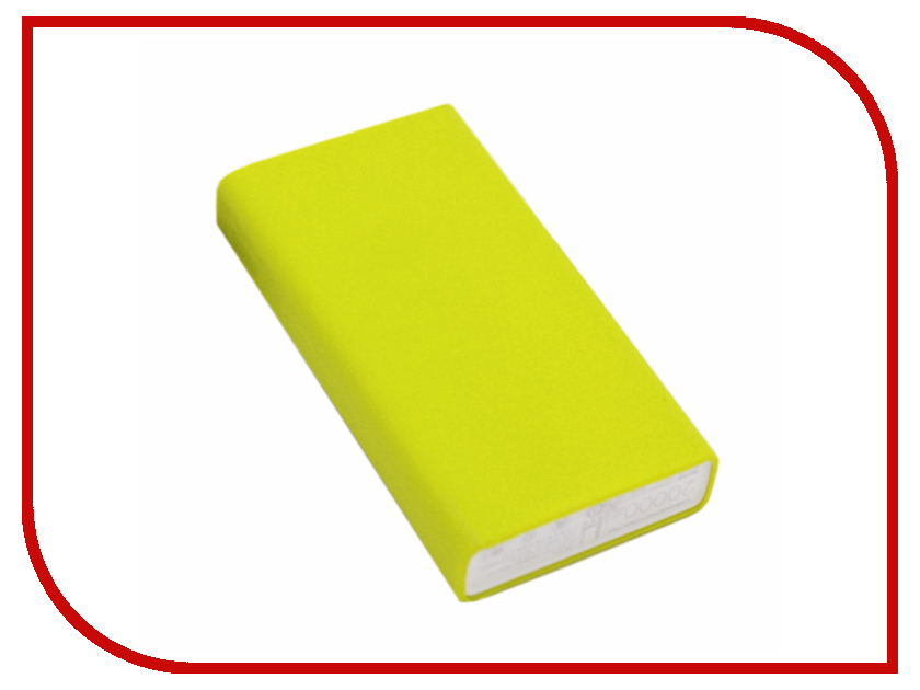 Аксессуар Чехол Xiaomi Silicone Case for Power Bank 2 20000mAh Green
