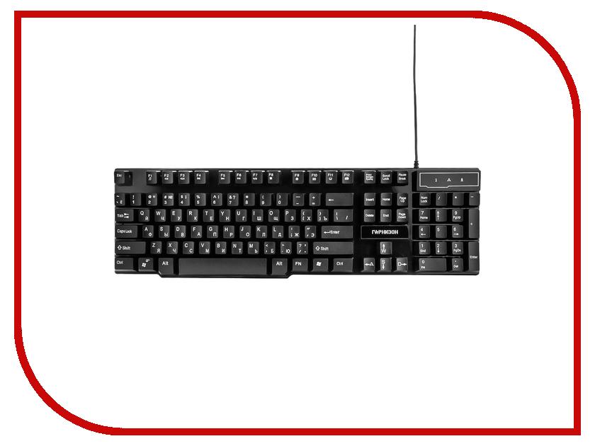 купить Клавиатура Гарнизон GK-200G Black дешево
