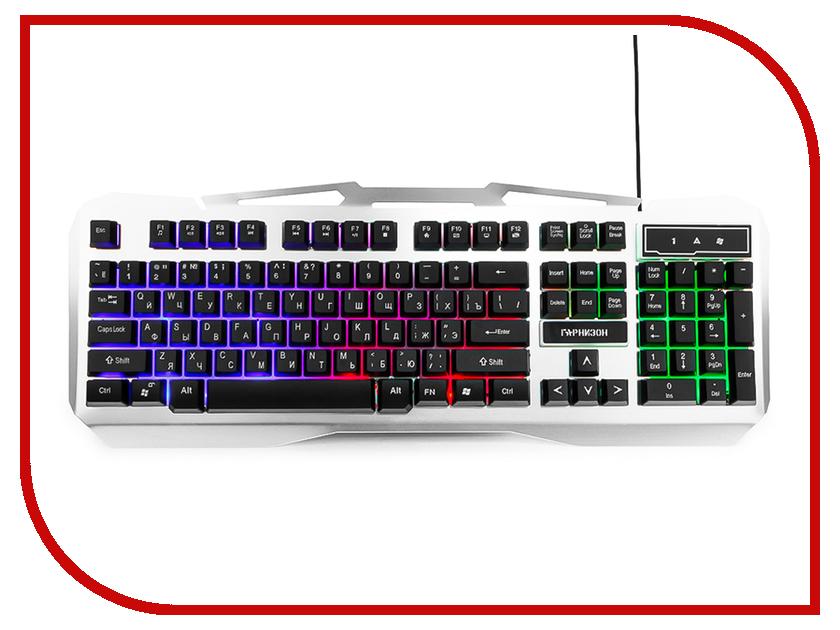 Клавиатура Гарнизон GK-500G Black-Grey бур sds fit 33170