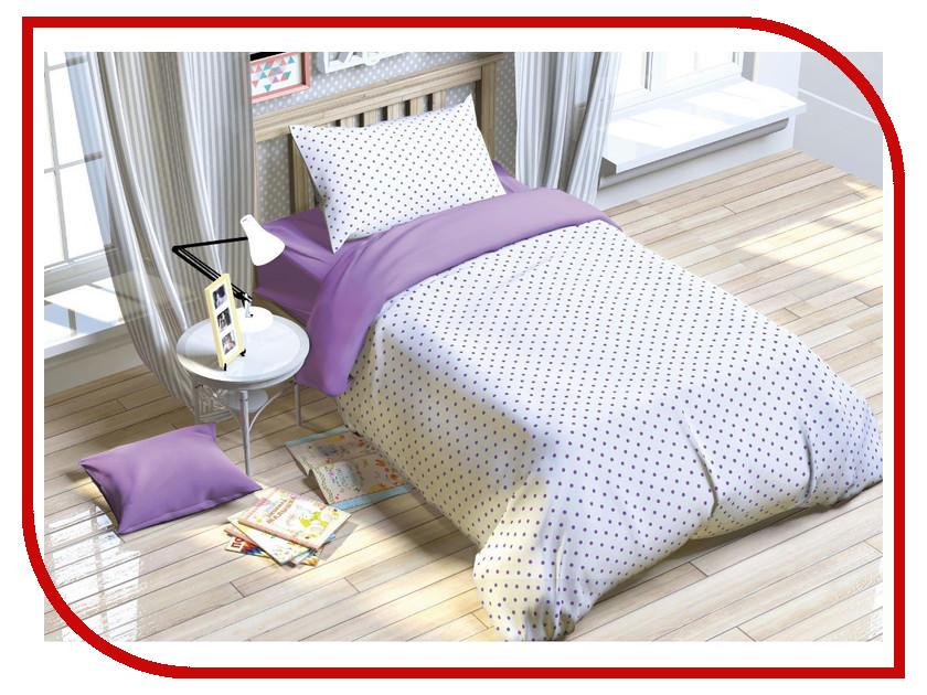 Постельное белье Этель Этелька Ягодные сны 1.5 спальный Поплин 2054099