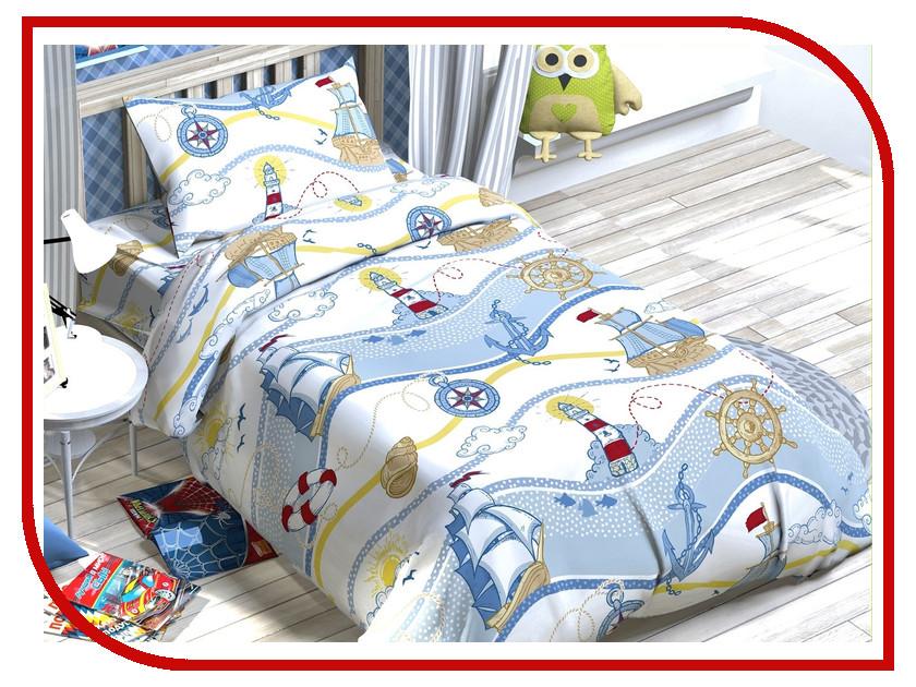 Постельное белье Этель Этелька Бригантина Комплект 1.5 спальный Хлопок-Бязь 1318195