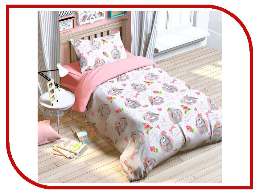 Постельное белье Этель Этелька Любимая доченька Комплект 1.5 спальный Хлопок 2378746