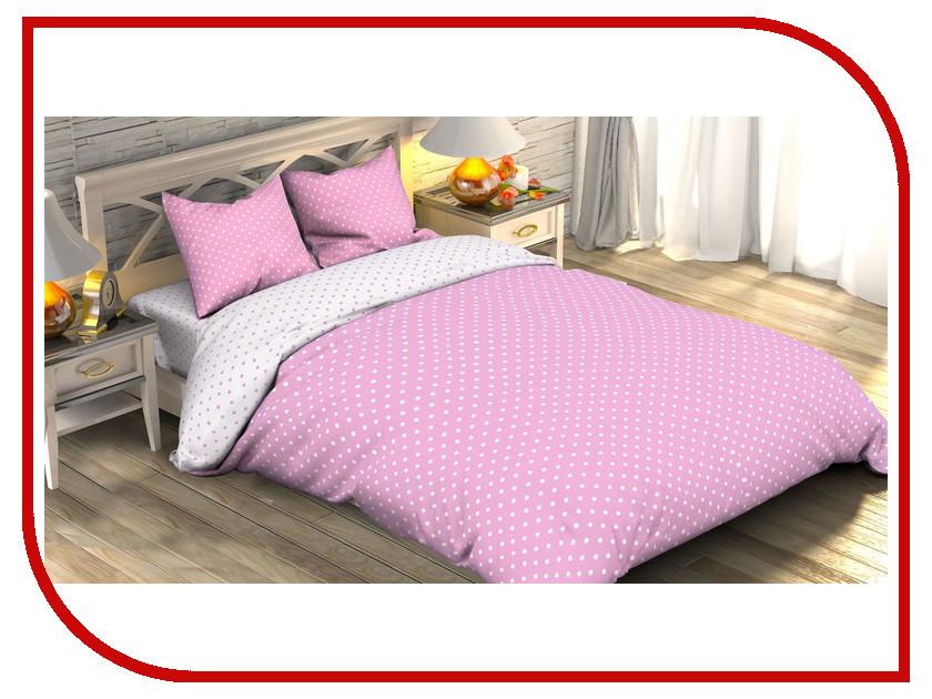 Постельное белье Этель Розовая карамель Комплект 1.5 спальный Поплин 1877193