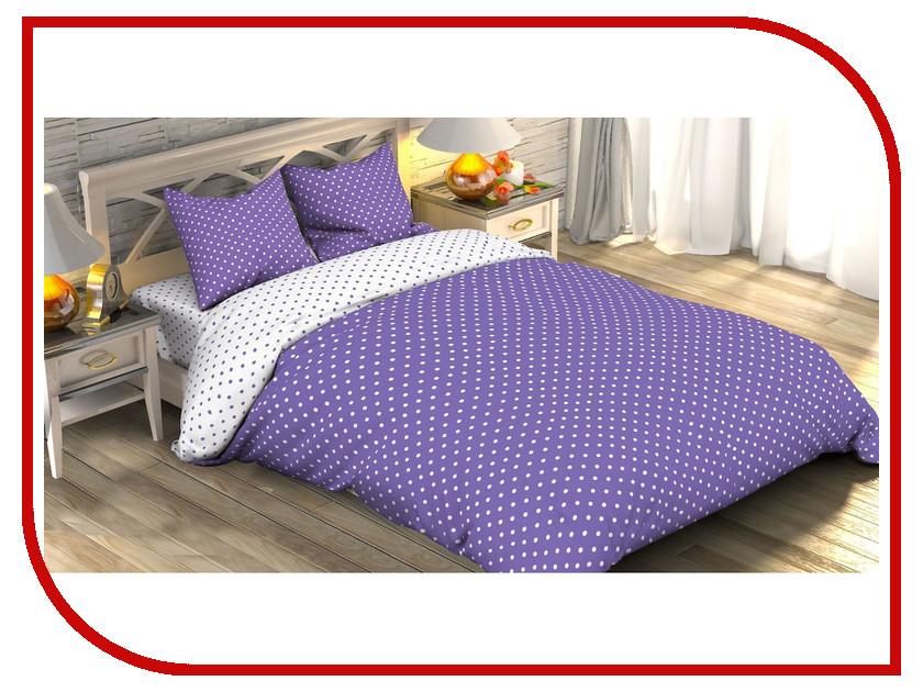 Постельное белье Этель Малиновая карамель Комплект 2 спальный Поплин 1877198