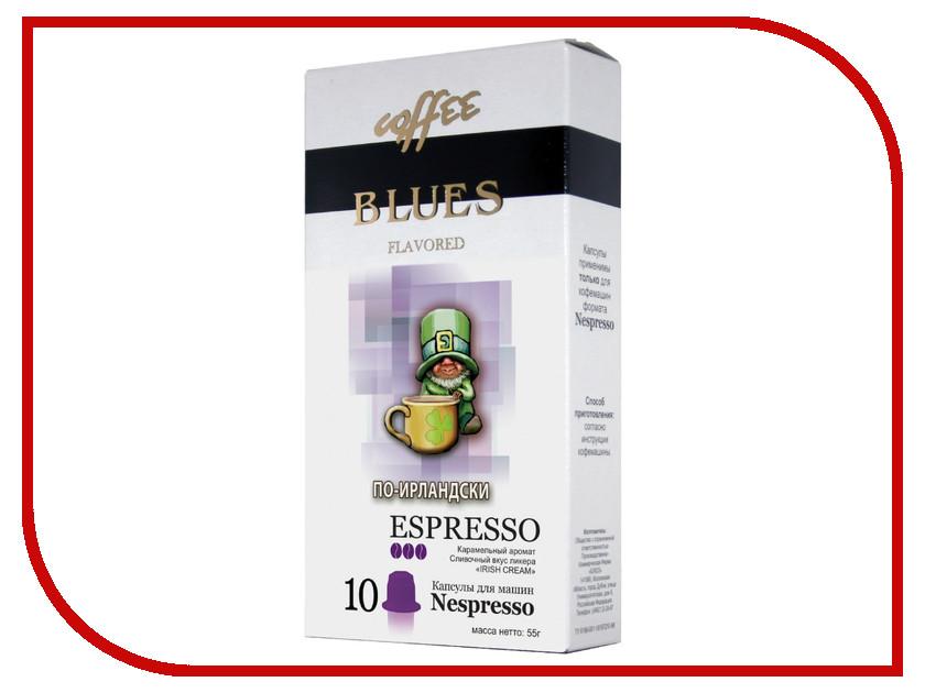 Капсулы Кофе Блюз По-ирландски №3 55г 10шт кофе блюз кофе блюз в капсулах натуральный жареный молотый ароматизированный эспрессо по ирландски 55 г