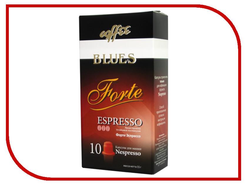 Кофе Блюз Форте №3 55г 10шт стрикс форте