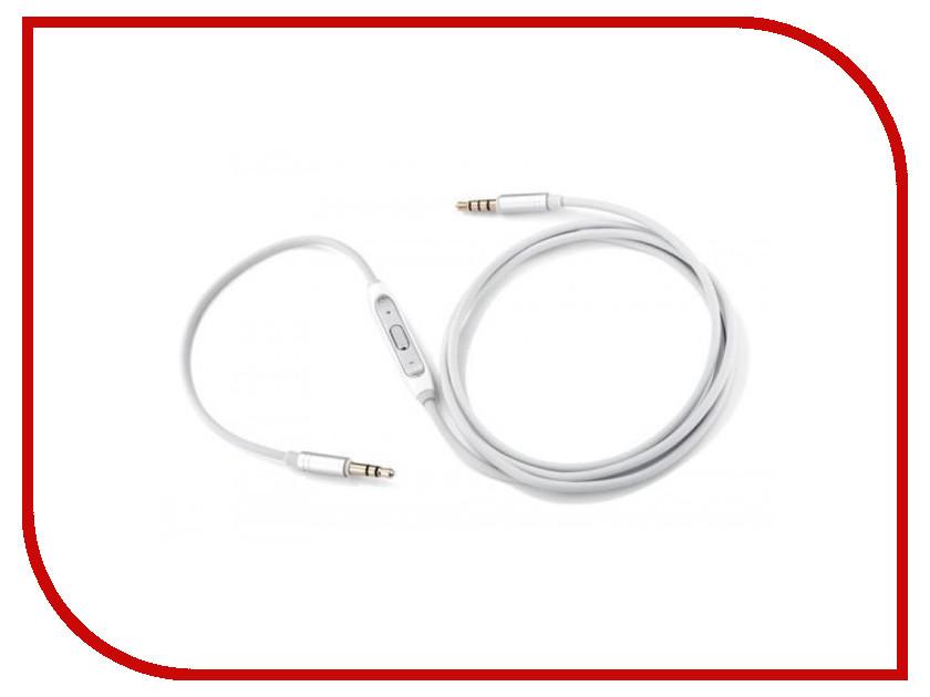Аксессуар Кабель OPPO PM-3 Portable Cable для iPhone White-Silver
