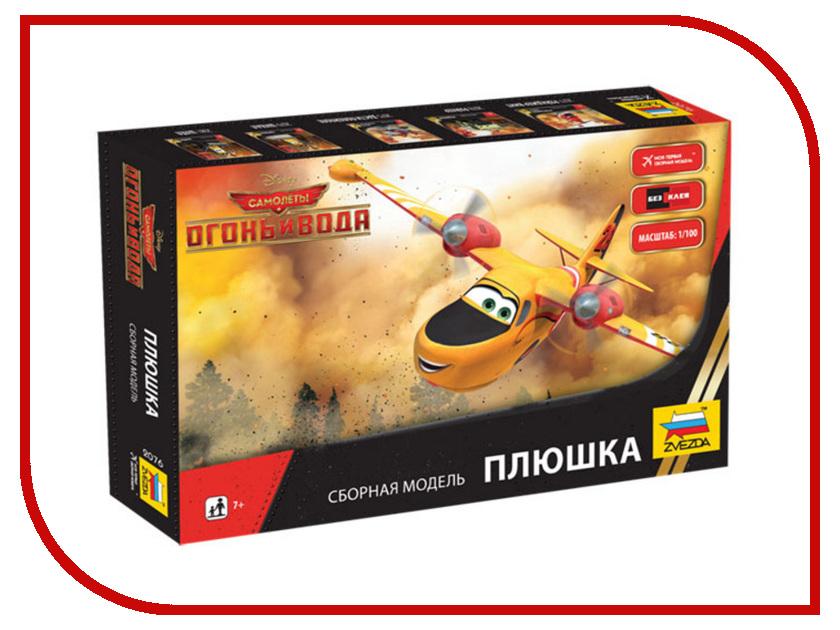 Сборная модель Zvezda Мисс Плюшка Огонь и вода 2076 мисс черити книга