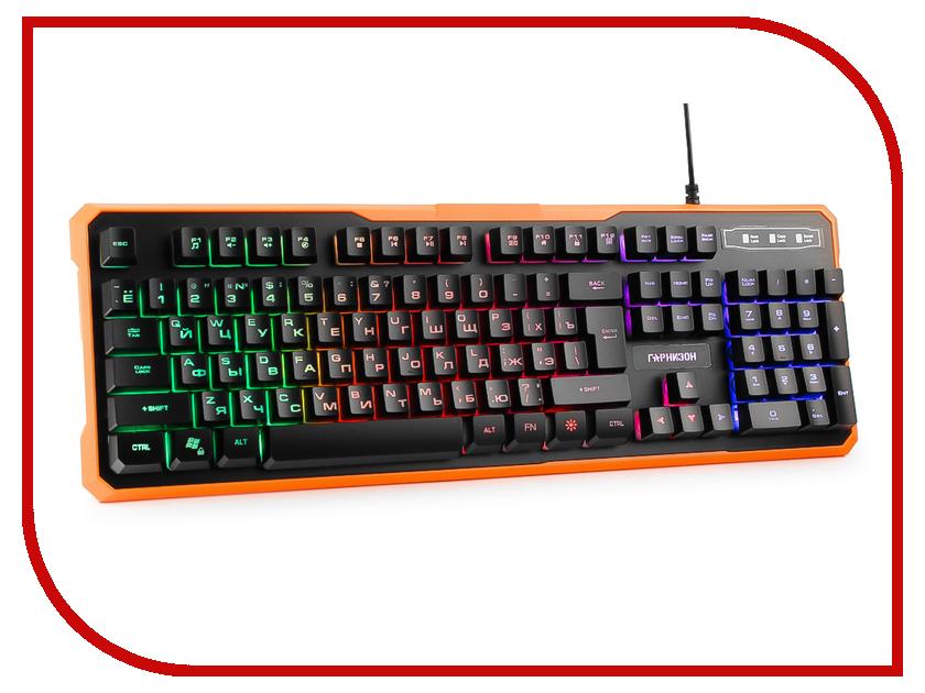 Клавиатура Гарнизон GK-320G Black