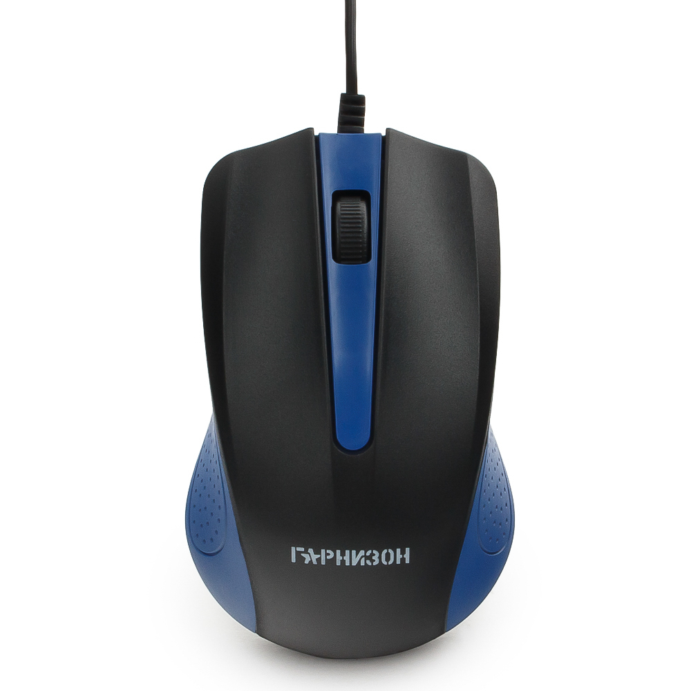 Мышь Гарнизон GM-105B Blue