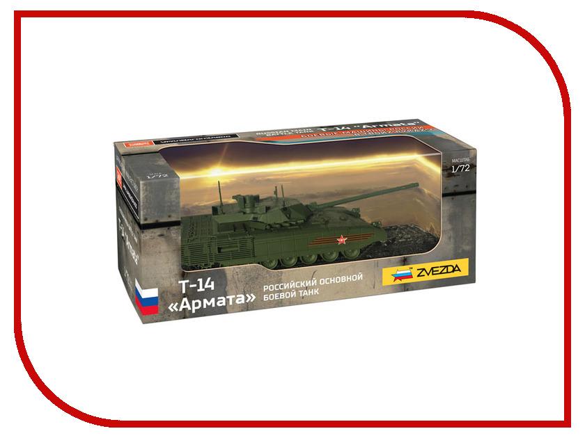 Сборная модель Zvezda Российский основной боевой танк Т-14 Армата 2507 модель для склеивания zvezda 7307 российский учебно боевой самолет як 130