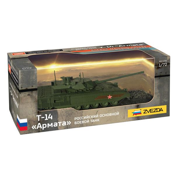 Сборная модель Zvezda Российский основной боевой танк Т-14 Армата 2507