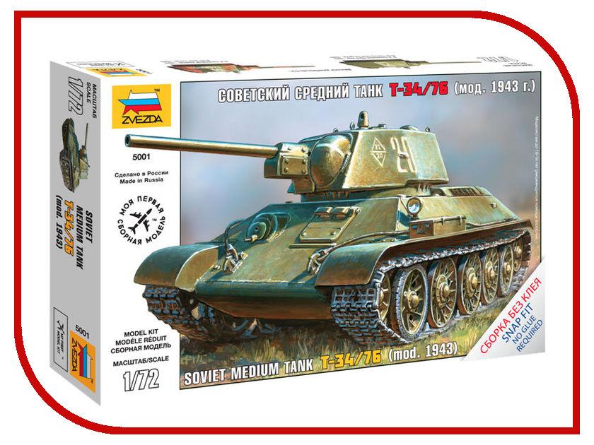 Сборная модель Zvezda Советский танк Т-34/76 5001 zvezda модель для склеивания советский бронетранспортер бтр 80
