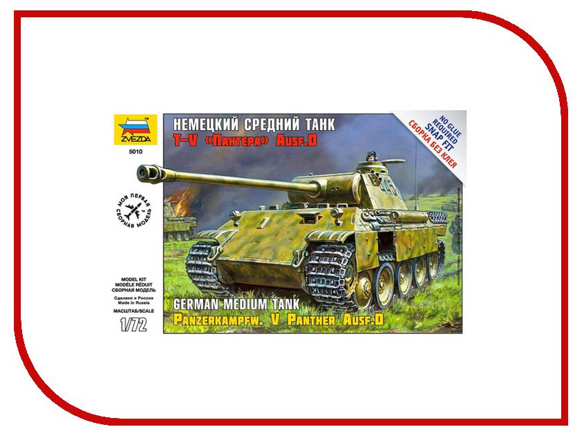 Сборная модель Zvezda Немецкий танк Т-V Пантера 5010