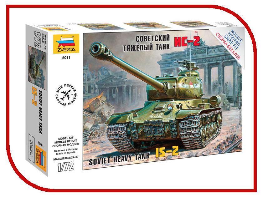 Сборная модель Zvezda Советский танк ИС-2 5011 сборная модель zvezda немецкий танк t iv f2 6251