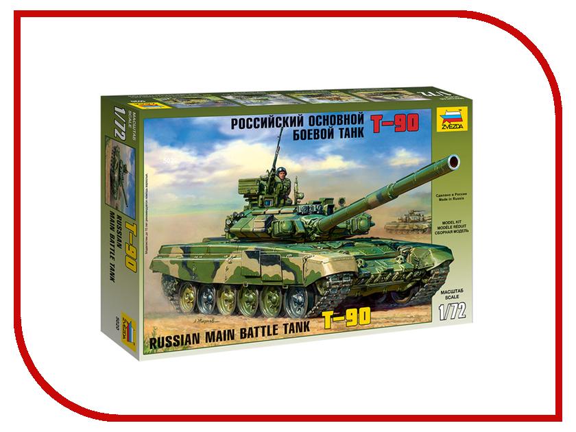 Сборная модель Zvezda Российский танк Т-90 5020 сборная модель zvezda немецкий танк t iv f2 6251