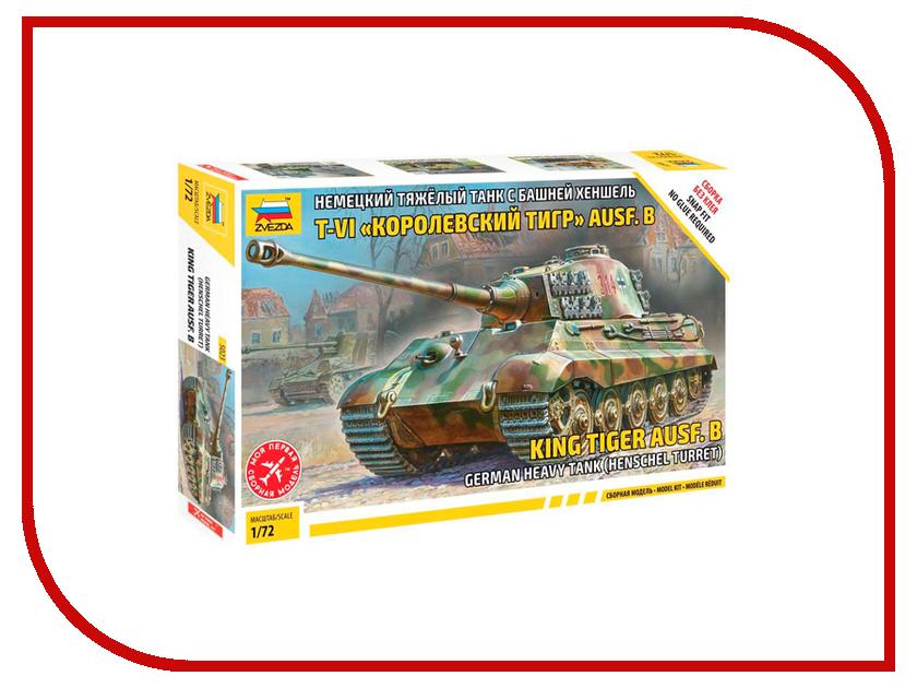Сборная модель Zvezda Немецкий танк Королевский тигр 5023