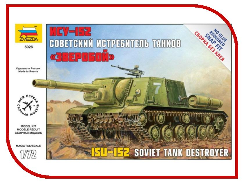 Сборная модель Zvezda Советская САУ ИСУ-152 5026 пазлы ewa eco wood art танк ису 152